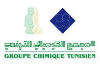 groupe-chimique-tunisien